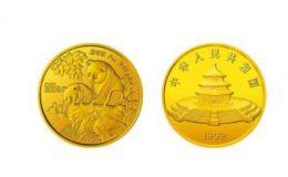 1992版熊貓金銀紀念幣5盎司圓形金質紀念幣 圖片
