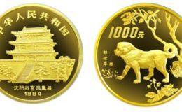 1994年12盎司生肖狗金幣價格及收藏價值