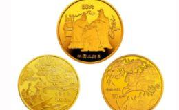 1995年-1997年三國演義第1-3組金幣的價格