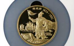 1995年鄭成功5盎司紀念金幣的價格