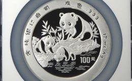 1994年12盎司熊貓金幣價格及圖片