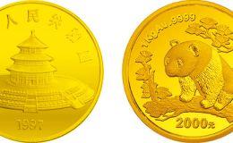 1997版熊猫金银铂双金属纪念币1公斤圆形金质纪念币