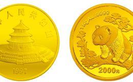 1997年1公斤熊猫金币价格收藏价值