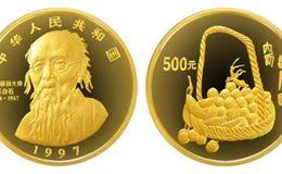1997年齊白石5盎司紀念金幣的價格