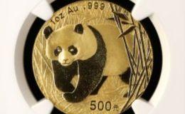 2002年1盎司熊猫金币的价格