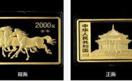 2002年馬年5盎司回收價格方形紀念金回收價格