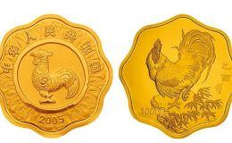 2005中國乙酉雞年金銀紀念幣1公斤梅花形金質紀念幣