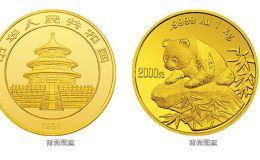 1999年1公斤熊貓金幣價格 圖片價格