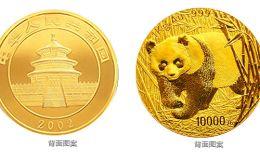 2002年1公斤熊猫金币价格 2002年1公斤熊猫金币