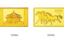 2002年馬年生肖5盎司方形紀念金幣價格 最新價格