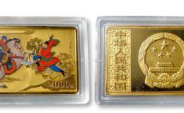 2010年三打祝家莊5盎司金幣的價格