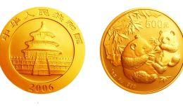 2006年1盎司熊貓金幣價格 圖片收藏