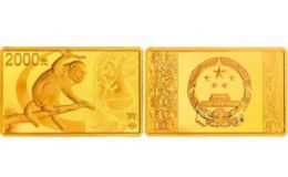2016年5盎司生肖猴长方形金币的价格