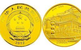 (五台山)金银纪念币5盎司圆形金质纪念币