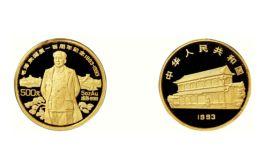 老精稀金銀幣回收價格 老精稀金銀幣保值嗎