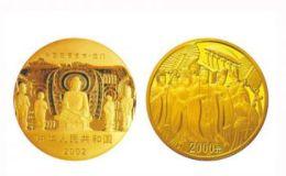 龍門5盎司金幣價格 龍門5盎司金幣收藏價值高