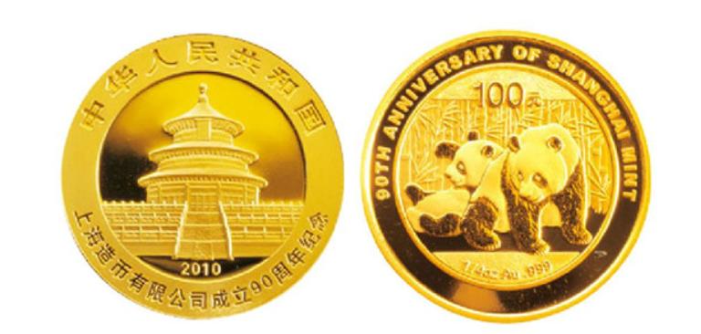 熊猫金银币的价格回收价格