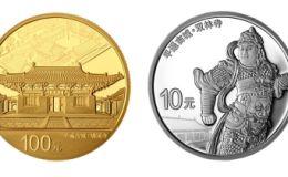 中國名勝金銀紀念幣的回收價格