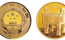 中国青铜器金银纪念币第2组5盎司圆形金质纪念币