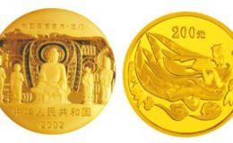 回收2002年龍門石窟1/2盎司本金幣