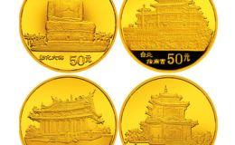 回收臺灣風光二組4枚金套幣