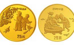 1994年1/4婴戏图金币回收价格