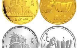 回收1984中国甲子鼠年生肖金银纪念币