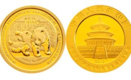 中国农业银行股份有限公司上市熊猫加字金银纪念币