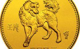 回收1982狗年金銀紀念幣