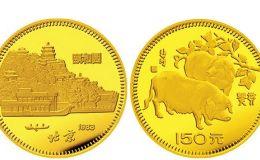回收1983豬年金銀紀念幣