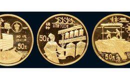 1994年古代发明第三组纪念金币的价格