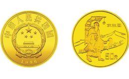1996丝绸之路第二组纪念金币的价格