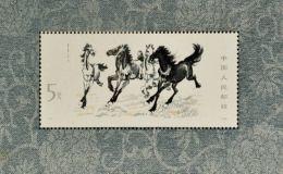 T28奔马小型张邮票 T28奔马邮票的收藏价值
