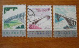 T31公路拱桥小型张邮票 T31公路拱桥小型张邮票鉴别