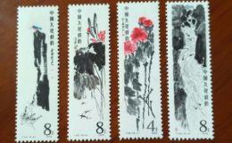 T44齐白石小型张邮票 T44齐白石小型张有收藏价值吗