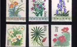 T72药草小型张邮票 T72药草小型张邮票价值如何