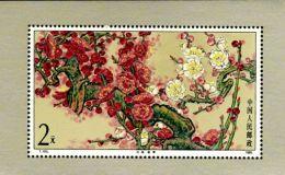 T103梅花小型张邮票 梅花小型张当前价格