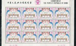 J59中美小版小型张邮票 收藏价值分析