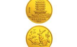 1987中国丁卯兔年金银纪念币 1987丁卯(兔)年生肖金银币