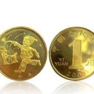 回收2003中国癸未羊年金银纪念币