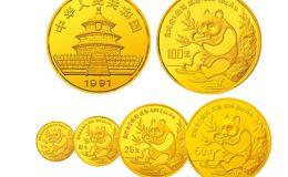 回收1991版熊猫金银纪念币