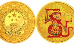 回收2016中国丙申猴年金银纪念币