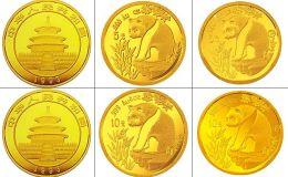 回收1993版熊貓金銀鉑及雙金屬紀念幣