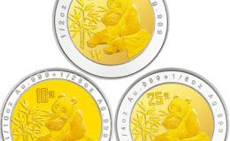 回收1996版熊猫金银铂及双金属纪念币