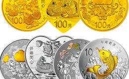 2015吉祥文化金银纪念币回收价格