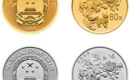 2018吉祥文化金银纪念币回收价格