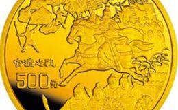 三国演义2组5盎司金币价格