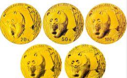 2002年熊猫金币5枚套装2002年金套猫
