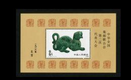 J135二邮联小型张邮票