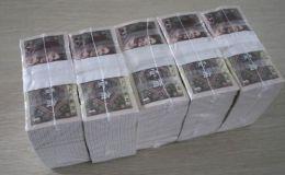 第四套人民币8001整件整箱 价格及收藏价值